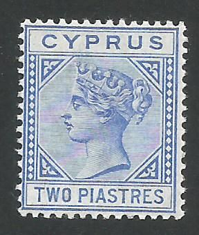 Cyprus Stamps SG 034 1892 Two Piastre- MINT (L261)