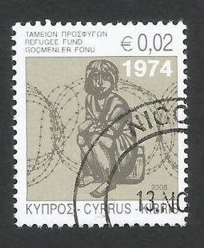 Cyprus Stamps 2008 Refugee Fund Tax SG 1157 - CTO USED (L274)