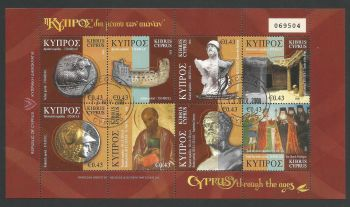 Cyprus Stamps SG 1170-77 2008 Cyprus Through The Ages (Part 2) - CTO USED (L277)