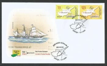 North Cyprus Stamps SG 2020 (b) Europa Ancient Postal Routes  - Official FDC