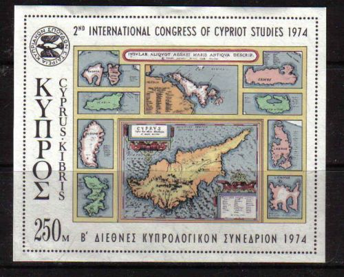 Cyprus Stamps SG 429 MS 1974 2nd Cypriot Studies - MLH