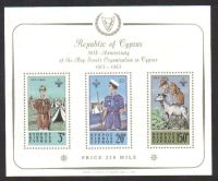 Cyprus Stamps SG 231a (Type 1) Normal Watermark MS 1963 Boy Scouts sheet - MINT