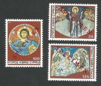 Cyprus Stamps SG 581-83 1981 Christmas Church Murals - Specimen MLH