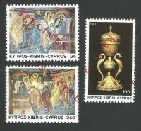 Cyprus Stamps SG 595-97 1982 Christmas - Specimen MLH