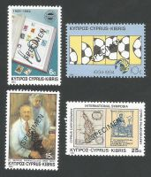 Cyprus Stamps SG 641-44 1984 Anniversaries and Events - Specimen MLH