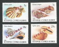 Cyprus Stamps SG 680-83 1986 Seashells - Specimen MLH