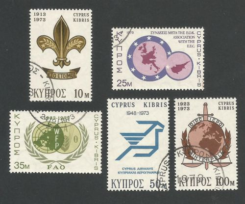 Cyprus Stamps SG 411-15 1973 Anniversaries and Events - USED (L294)