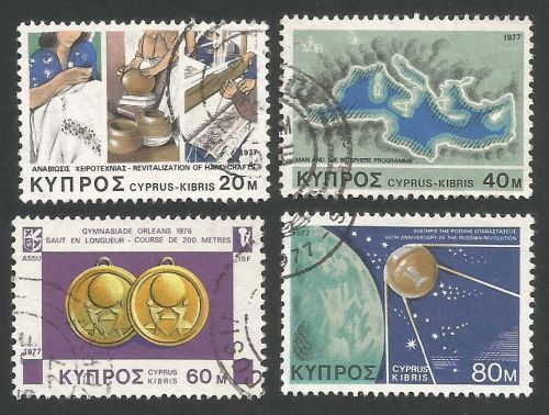 Cyprus Stamps SG 493-96 1977 Anniversaries and Events - USED (L298)