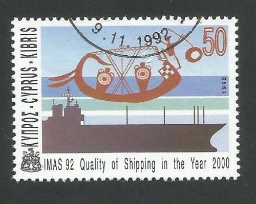 Cyprus Stamps SG 826 1992 Marine and Shipping conference - USED (L326)