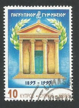 Cyprus Stamps SG 830 1993 Centenary of the Pancyprian Gymnasium - USED (L328)