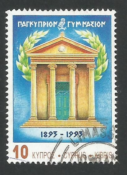 Cyprus Stamps SG 830 1993 Centenary of the Pancyprian Gymnasium - USED (L32
