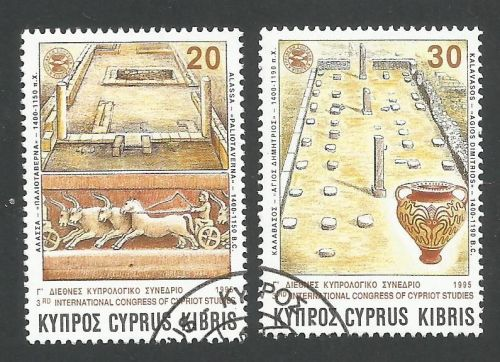 Cyprus Stamps SG 877-78 1995 3rd Cypriot Studies - USED (L337)