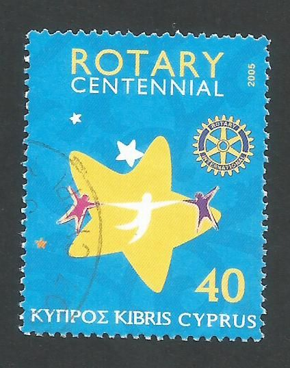 Cyprus Stamps SG 1094 2005 Centenary of Rotary international - USED (L365)