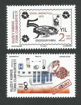 North Cyprus Stamps SG 2020 (c) Anniversaries and Events Covid  - MINT