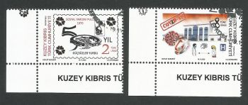 North Cyprus Stamps SG 2020 (c) Anniversaries and Events  - CTO USED (L377)