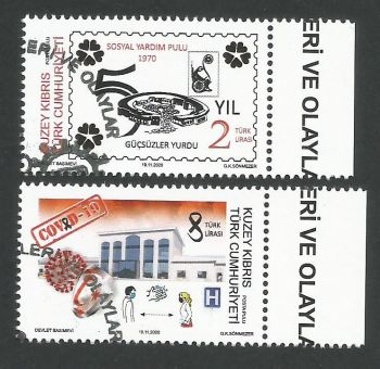 North Cyprus Stamps SG 2020 (c) Anniversaries and Events  - CTO USED (L378)
