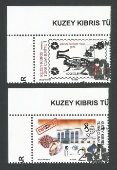 North Cyprus Stamps SG 2020 (c) Anniversaries and Events  - CTO USED (L383)