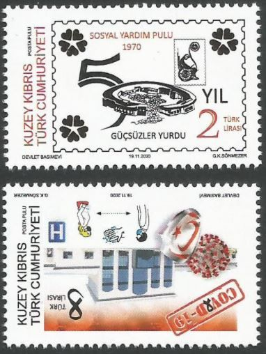 North Cyprus Stamps SG 2020 Anniversaries and Events - 50th Year of the Soc