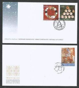 Cyprus Stamps SG 2020 (j) Christmas - Official FDC