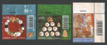 Cyprus Stamps SG 2020 (j) Christmas - Control Numbers MINT
