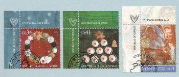 Cyprus Stamps SG 2020 (j) Christmas - CTO USED (L389)