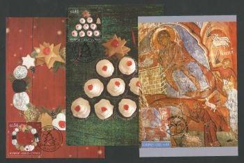 Cyprus Stamps Maxim Postcard Type 22 2020 Christmas