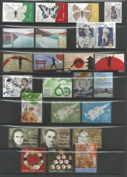 Cyprus Stamps 2020 Complete Year Set - (Booklet not included) MINT