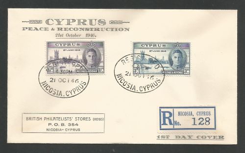 Cyprus Stamps SG 156-57 1946 Victory Registered Cachet  - First Day Cover (