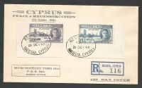 Cyprus Stamps SG 164-65 1946 Victory Registered Cachet with selvedge  - First Day Cover (L393)