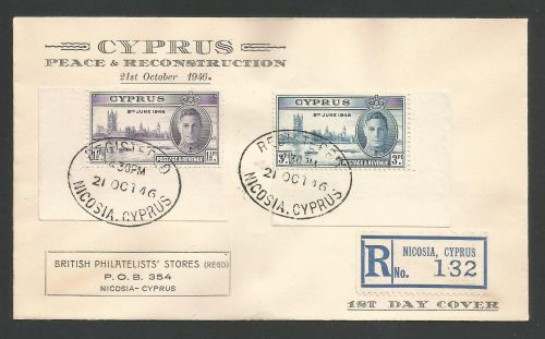 Cyprus Stamps SG 156-57 1946 Victory Registered Cachet with selvedge  - Fir