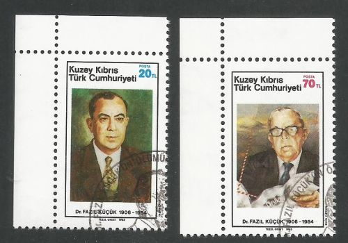 North Cyprus Stamps SG 166-67 1985 1st Anniversary of the death of Dr Fazil