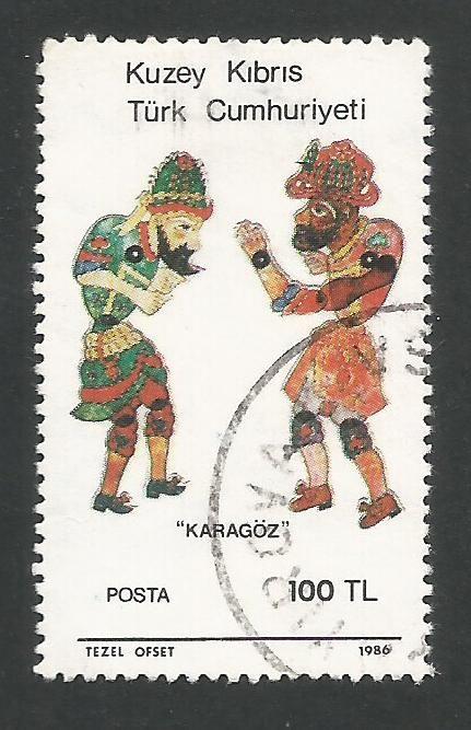 North Cyprus Stamps SG 188 1986 Karagoz Folk Puppets - USED (L418)