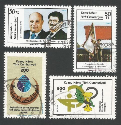 North Cyprus Stamps SG 216-19 1987 Anniversaries and Events - USED (L436)