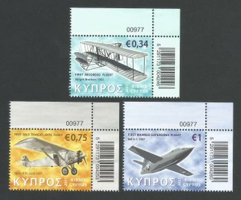 Cyprus Stamps SG 2021 (a) Aeroplanes - Control Numbers MINT