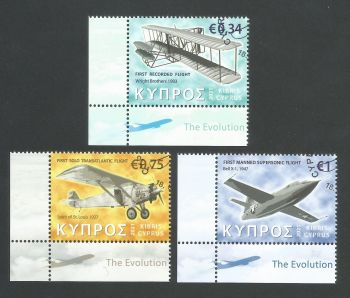 Cyprus Stamps SG 2021 (a) Aeroplanes - CTO USED (L503)