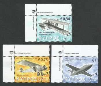 Cyprus Stamps SG 2021 (a) Aeroplanes - CTO USED (L504)