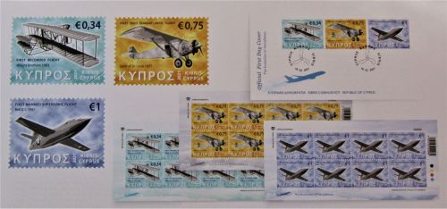 Cyprus Stamps SG 2021 Aeroplanes sample images