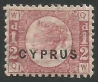 Cyprus Stamps SG 001 1880 1/2 d Rose Plate 15 - MINT - (L471)
