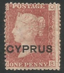 Cyprus Stamps SG 002 1880 Penny red plate 201 - MINT (L472)