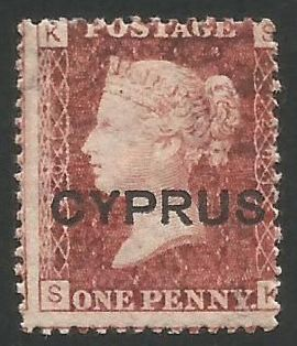 Cyprus Stamps SG 002 1880 Penny Red plate 201 - MINT (L474)