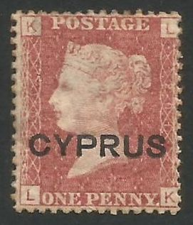 Cyprus Stamps SG 002 1880 Penny Red plate 201 - MINT (L475)