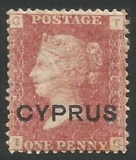 Cyprus Stamps SG 002 1880 Penny Red plate 205 - MINT (L477)