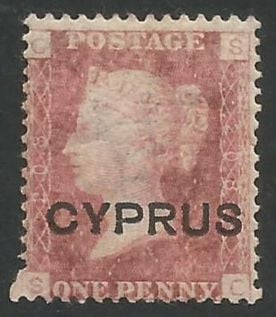 Cyprus Stamps SG 002 1880 Penny red plate 208 - MINT (L478)