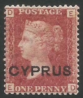 Cyprus Stamps SG 002 1880 plate 215 Penny red - MINT (L481)