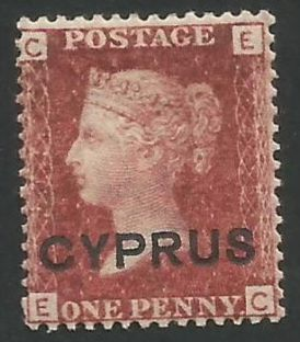 Cyprus Stamps SG 002 1880 plate 215 Penny red - MINT (L482)