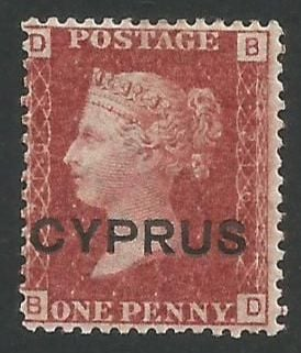 Cyprus Stamps SG 002 1880 plate 216  Penny red - MINT (L484)