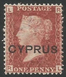 Cyprus Stamps SG 002 1880 plate 216  Penny red - MINT (L486)
