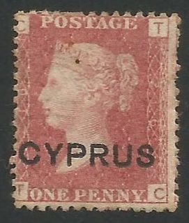 Cyprus Stamps SG 002 1880 plate 216  Penny red - MINT (L487)