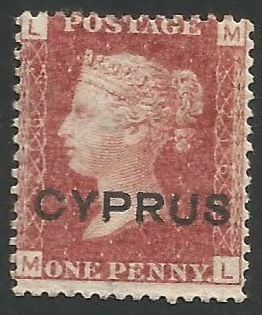Cyprus Stamps SG 002 1880 plate 216  Penny red - MINT (L488)