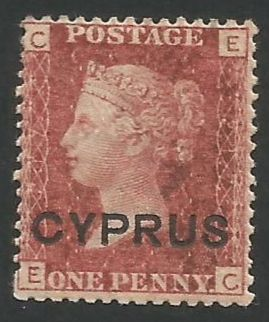 Cyprus Stamps SG 002 1880 plate 217 Penny red - MINT (L489)